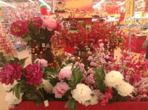 CNYflowers