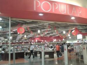 Ikano-Popularbookstore