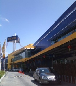 Mytown cochrane ikea cheras kuala lumpur jalan cochrane u its first megastore in asia was the mutiara damansara store in petalng jaya city suburban opened in 2003 at that time it was its biggest store in asia sciox Choice Image