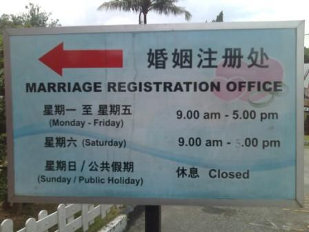 Marriage Registration Hours @ Thean Hou Temple