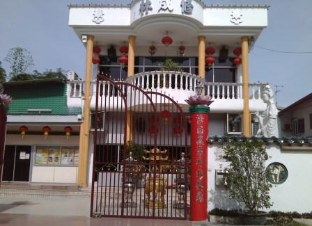 Sau Seng Lum Temple in PJ Old Town