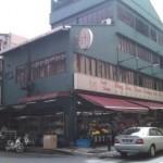 Flower Wholesale Supplier in Petaling Street