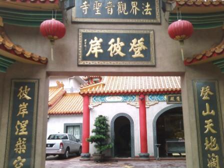 Temple in Jalan Ampang