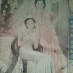 19th Century Chinese Maidens