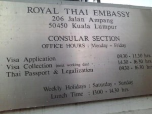 How to get a Thai Tourist Visa from Thai Embassy in Kuala Lumpur