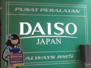 Daiso Outlets in Malaysia- selling items at RM5.90