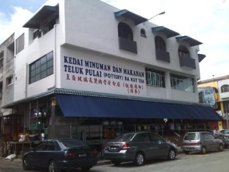 Bak Kut Teh in Klang