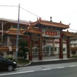Poh Lum Buddhist Temple in Jalan Gasing