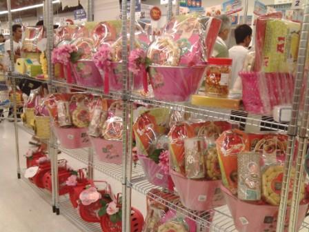More hampers sold in Hypermarket