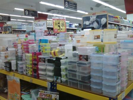 Cute and functional plastic containers for RM5.30 at ACE