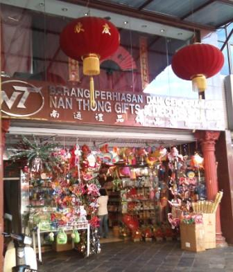 Macy and other arts and craft suppliers in petaling street visit nam junglespirit Gallery