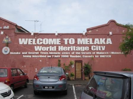 Visiting Malacca in a Day
