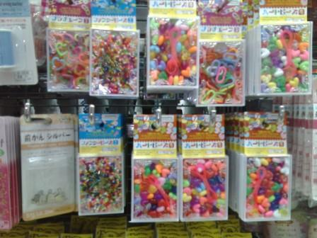 Beading kits for mini projects like necklace sold in Daiso