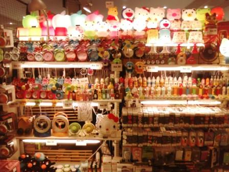 Cute lights of various shapes and designs