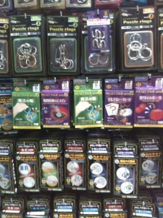 Magic tricks kits sold at Daiso