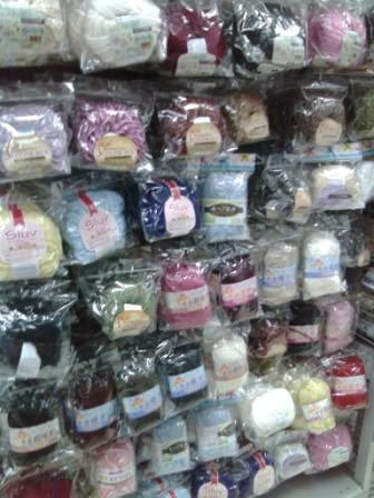 Sewing Items, Kits, Threads and Yarns for Low Price