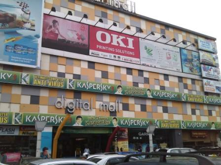 Digital Mall in Petaling Jaya
