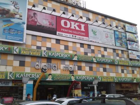 Digital Mall in Petaling Jaya