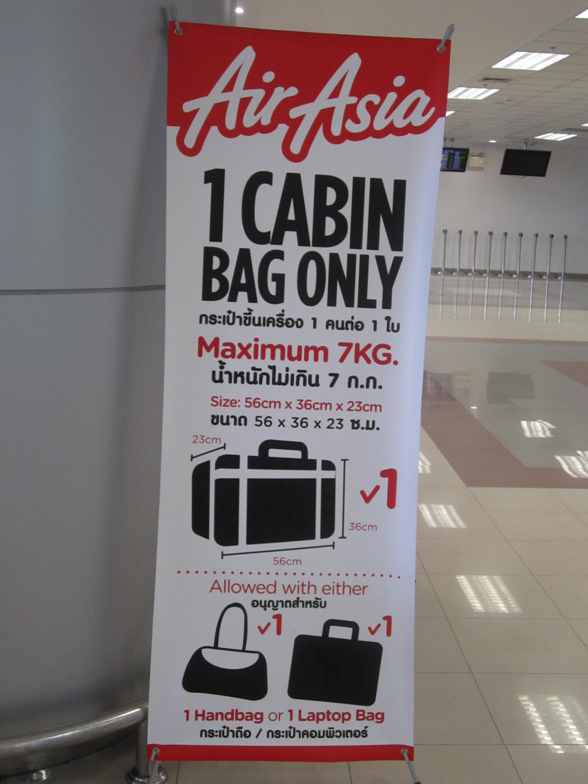 gulf air checked in and hand carry baggage maximum weight
