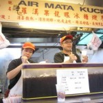 Famous Air Mata Kucing Stall in KL Chinatown
