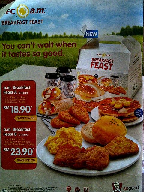KFC breakfast set