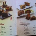 bakerscottage-mooncake-03