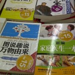 Bargain Mandarin books on health, cooking and gardening sold at AEON Big
