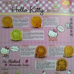 Hello Kitty Mooncakes sold in Malaysia