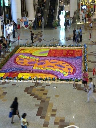 Huge Rangoli or Kolam Design at Berjaya Times Square