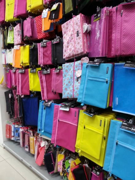 Multipupose Bags Sold For Rm5 90 Each At Daiso Visit Malaysia