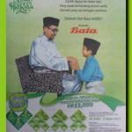Hari Raya creative and meaningful wishes III