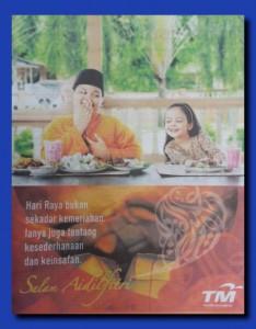 Meaningful Raya Wishes II