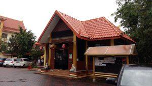 Office of Wat Chetawan