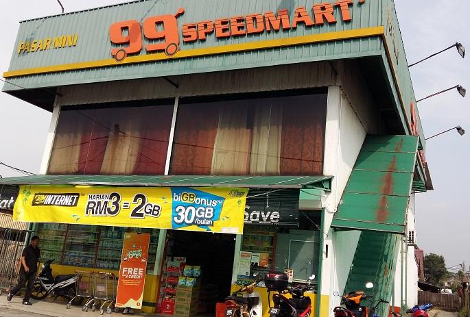 speedmart 99 store front
