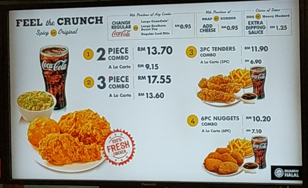 Texas Chicken Menu