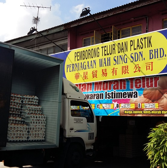 Where to get fresh wholesale eggs & plastic supplier in Petaling Jaya