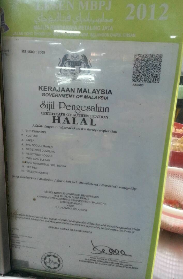 Halal certification on Siam Laksa stall