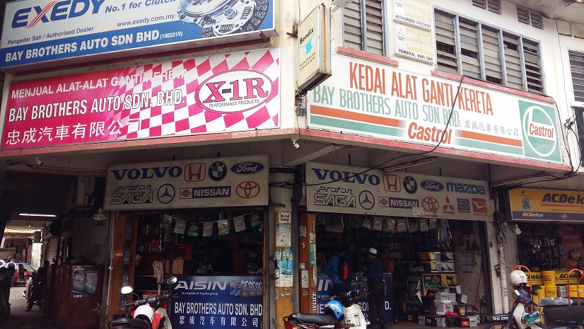 Where to get hard to find spare parts for your car in Klang Valley, PJ and KL