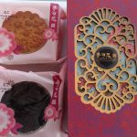 Bakers Cottage Mooncakes Offers and Catalogue