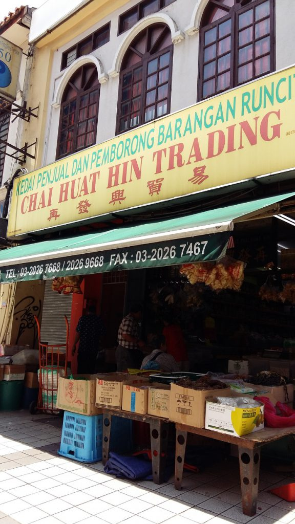Where to find ingredients to make traditional mooncakes in Petaling Street
