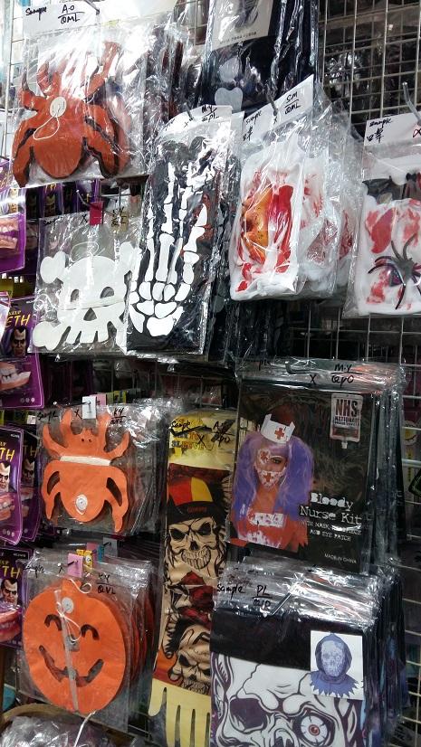 Halloween decoration sold in Petaling Street, Kuala Lumpur