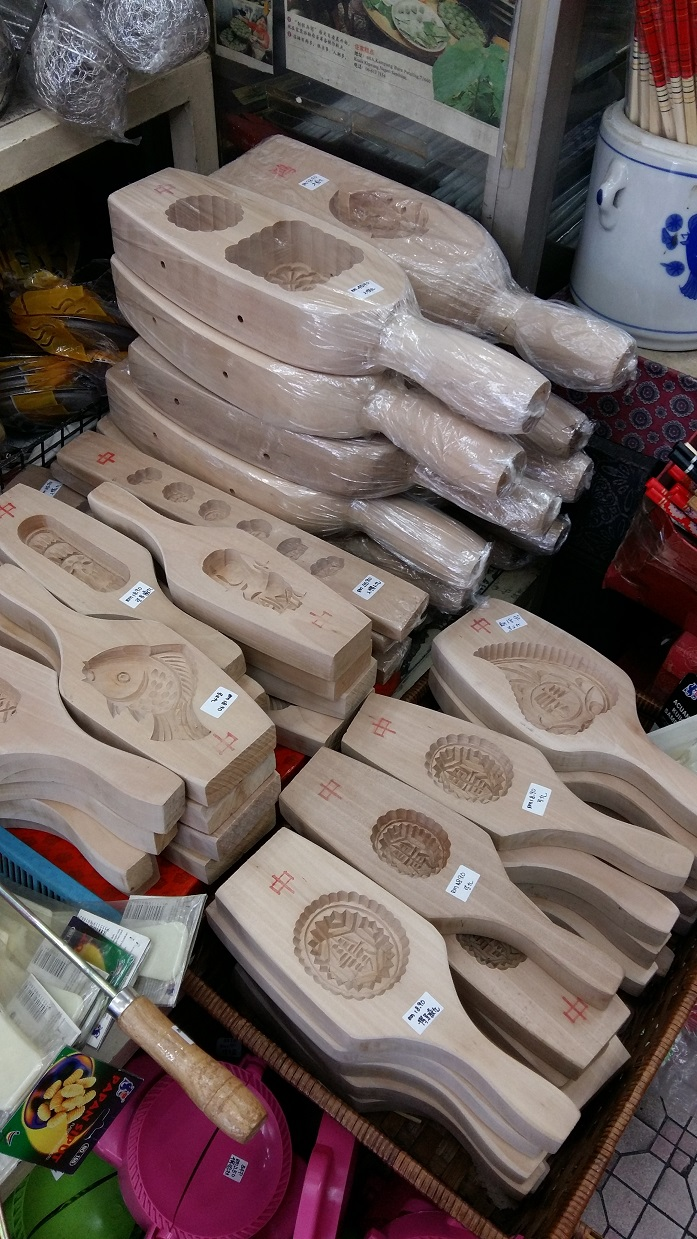 Shop Selling Wooden Mooncake And Ang Ku Moulds In Petaling Street