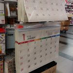 Diary, planners and table calendars for 2018 already sold in Daiso