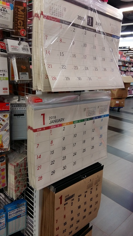 Diary Planners And Table Calendars For 2018 Already Sold In Daiso