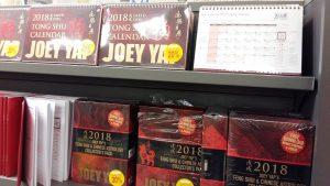 Joey Yap feng shui calendar