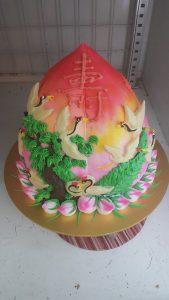 Longevity Cake by Australian Cake House