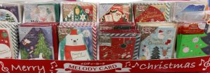 Christmas decoration sold at Daiso- music greeting cards
