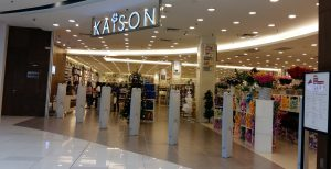 Kaison outlet in Malaysia