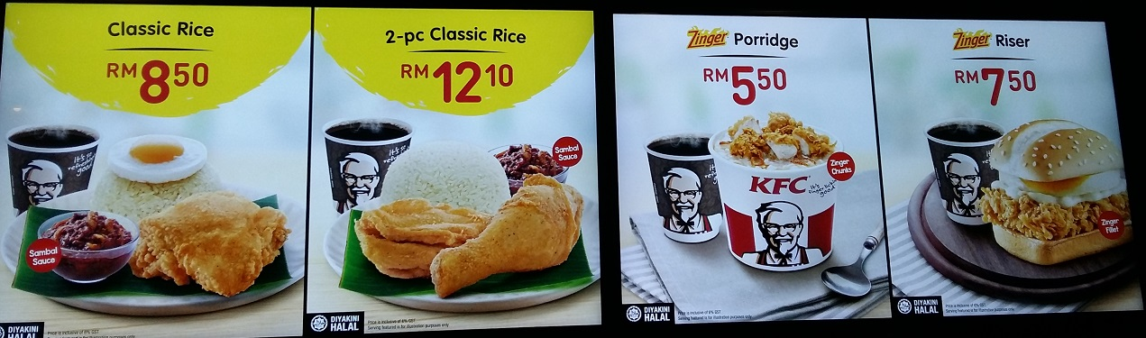 KFC breakfast menu  sc 1 st  Visit Malaysia - Yin Teing & KFC Malaysia Takeaway Breakfast and Midnight Menu Price and ...