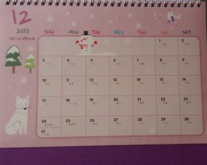 Table calendars from Kaison